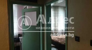 Тристаен апартамент, Стара Загора, Три чучура- център, 525022, Снимка 1