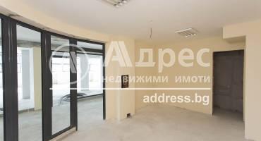 Офис, София, Хаджи Димитър, 339025, Снимка 1