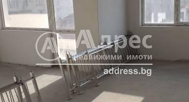 Тристаен апартамент, Хасково, Любен Каравелов, 472026, Снимка 1