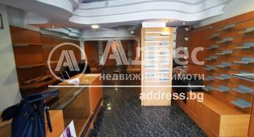 Магазин, Варна, Център, 520027, Снимка 1