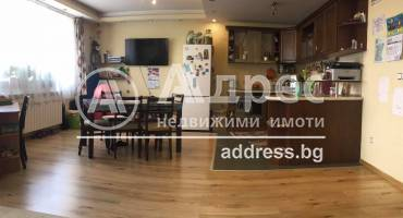 Къща/Вила, Велико Търново, Бузлуджа, 330029, Снимка 1