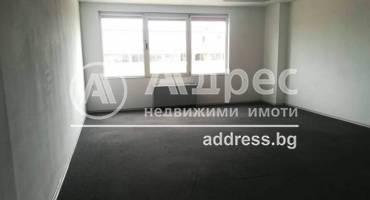 Офис, Варна, ЖП Гара, 426029, Снимка 1