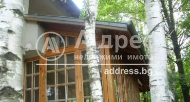 Къща/Вила, София, Драгалевци, 187030, Снимка 3