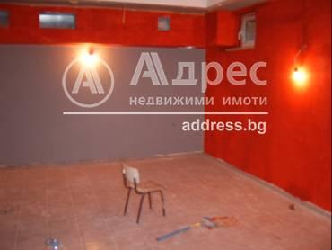 Офис, Добрич, Център, 200030, Снимка 1