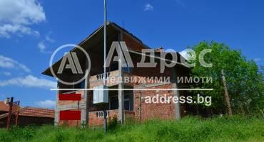Къща/Вила, Горски извор, 453030, Снимка 1