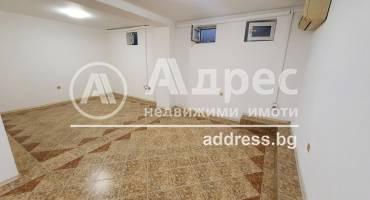 Офис, Варна, Спортна зала, 525033, Снимка 1