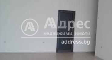 Офис, Благоевград, Широк център, 490035, Снимка 1
