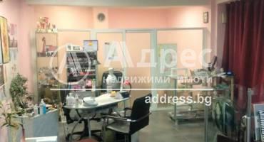 Офис, Велико Търново, Колю Фичето, 449036, Снимка 1