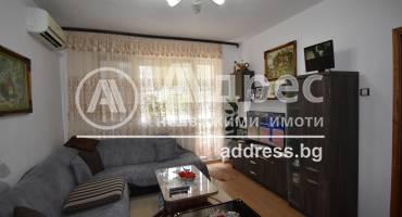 Тристаен апартамент, Стара Загора, Център, 522036, Снимка 1