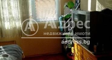 Тристаен апартамент, Благоевград, Широк център, 408037, Снимка 1