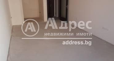 Тристаен апартамент, София, Овча купел, 525037, Снимка 1