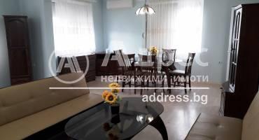 Тристаен апартамент, Благоевград, Център, 251039, Снимка 1