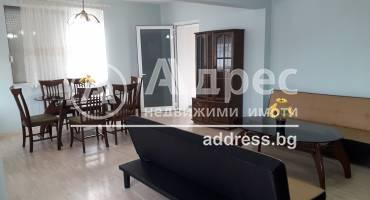 Тристаен апартамент, Благоевград, Център, 251039, Снимка 2