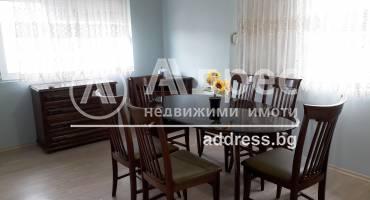 Тристаен апартамент, Благоевград, Център, 251039, Снимка 3