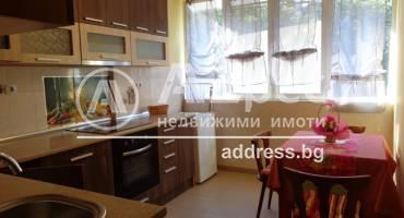 Двустаен апартамент, Стара Загора, Идеален център, 427042, Снимка 1
