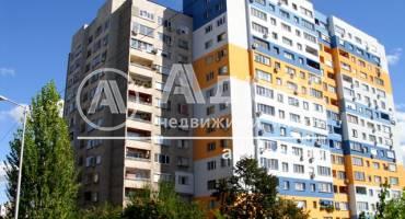 Тристаен апартамент, Стара Загора, Идеален център, 431045, Снимка 1