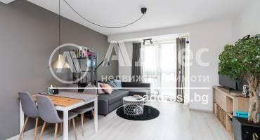 Тристаен апартамент, Варна, Център, 520045