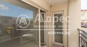 Тристаен апартамент, Бургас, 501046, Снимка 1