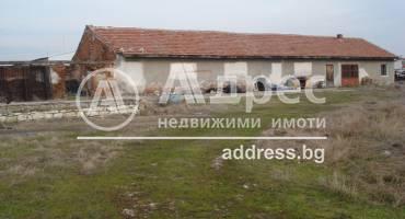 Стопанска сграда/Ферма, Войводово, 227047, Снимка 1