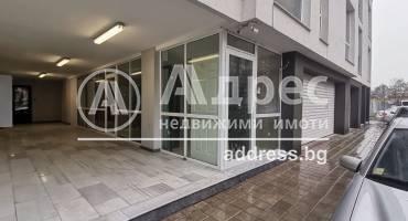Магазин, Пловдив, Кършияка, 507048, Снимка 1