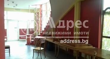 Магазин, Шумен, Център, 431049, Снимка 3