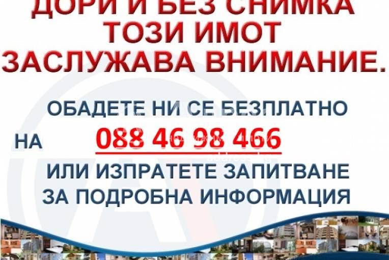 Парцел/Терен, Велико Търново, Индустриална зона Юг , 475049, Снимка 1