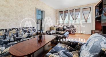 Тристаен апартамент, Плевен, Мара Денчева, 469050, Снимка 1