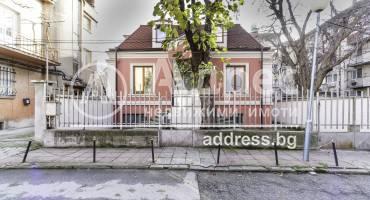 Къща/Вила, Пловдив, Център, 491050, Снимка 1