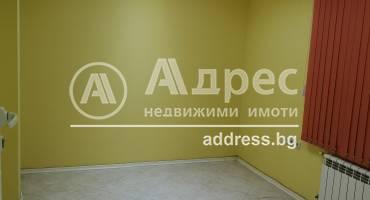 Офис, София, Център, 510050, Снимка 1