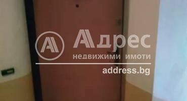 Тристаен апартамент, Благоевград, Освобождение, 452051, Снимка 5