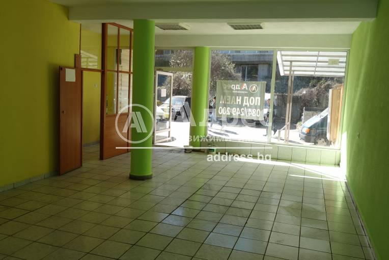 Магазин, Разград, Център, 447052, Снимка 3