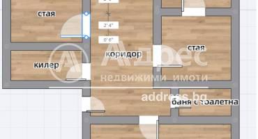 Многостаен апартамент, Плевен, Идеален център, 505052, Снимка 1