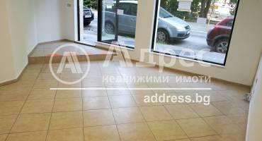 Офис, Варна, Нептун, 522052, Снимка 1