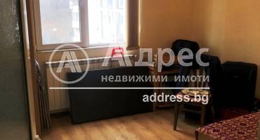 Многостаен апартамент, Благоевград, Освобождение, 338053, Снимка 1