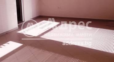 Магазин, Благоевград, Струмско, 450053, Снимка 1
