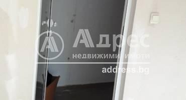 Магазин, Благоевград, Струмско, 450053, Снимка 2