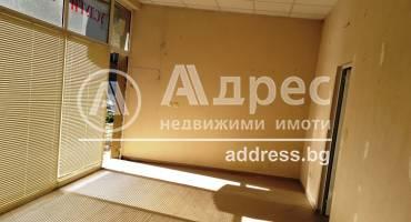Магазин, Благоевград, Струмско, 450053, Снимка 3