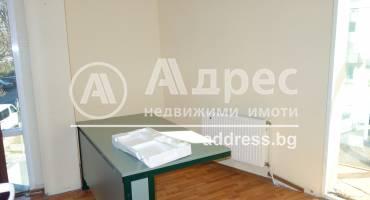 Офис, Разград, Център, 482053, Снимка 3