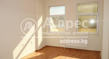 Офис, Разград, Център, 482053, Снимка 7
