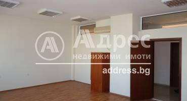 Офис, Разград, Център, 482053, Снимка 8