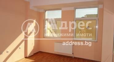 Офис, Разград, Център, 482053, Снимка 9