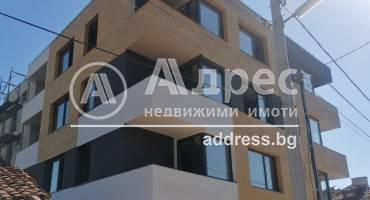 Тристаен апартамент, Карлово, 479055, Снимка 1