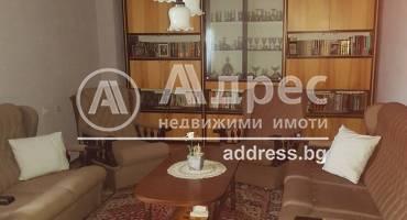 Тристаен апартамент, Сливен, Даме Груев, 518055, Снимка 1