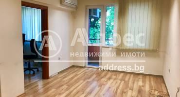 Офис, Стара Загора, Идеален център, 415056, Снимка 1