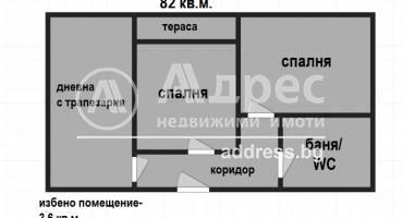 Тристаен апартамент, Велико Търново, Бузлуджа, 487056, Снимка 1