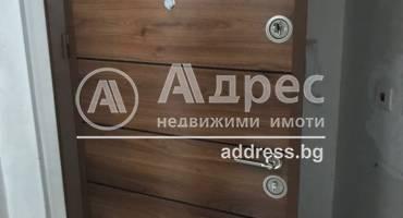 Тристаен апартамент, Велико Търново, Център, 478057, Снимка 3