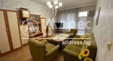 Тристаен апартамент, Ямбол, Георги Бенковски, 500057, Снимка 1