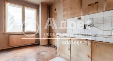 Тристаен апартамент, Плевен, ВМИ, 513059