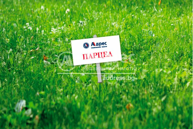 Парцел/Терен, Варна, Метро, 292060, Снимка 1