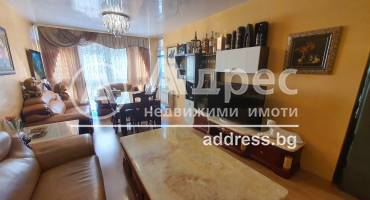 Тристаен апартамент, Пловдив, Кършияка, 515061, Снимка 1